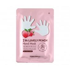 I'm Lovely Peach Hand Mask