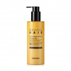 Personal Hair Cure Argan Lotion