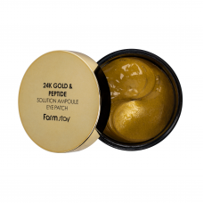 24K Gold & Peptide Solution Ampoule Eye Patch