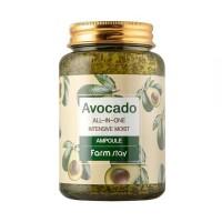 Avocado All-In-One Intensive Moist Ampoule