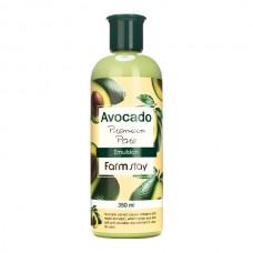 Avocado Premium Pore Emulsion