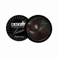 Black Snail Hydrogel Eye Patch