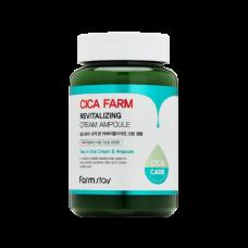 Cica Farm Revitalizing Cream Ampoule