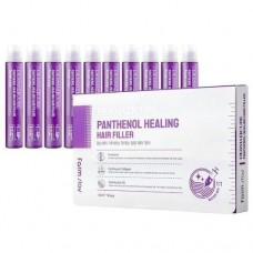 Derma Cube Panthenol Healing Hair Filler (10 pcs.)