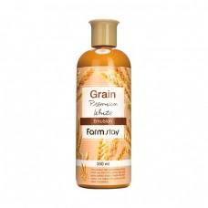 Grain Premium White Emulsion