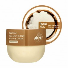 Real Shea Butter All-in-one Cream