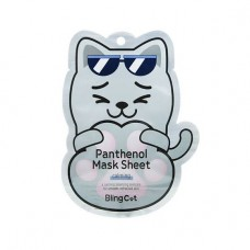 Bling Cat Panthenol Mask Sheet - Calming