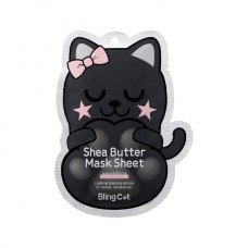 Bling Cat Shea Butter Mask Sheet - Nourishing