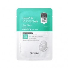 Derma Master Lab. Cica Mask