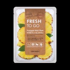 Fresh To Go Pineapple Mask Sheet - Brightening