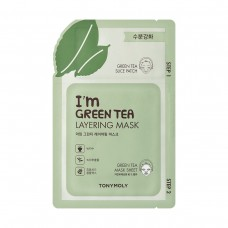I'm Green Tea Layering Mask