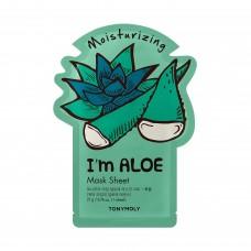 I'm Aloe Mask Sheet - Moisturizing