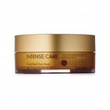 Intense Care Gold Snail Eye Mask