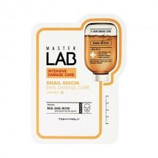 Master Lab Snail Mucin Mask Sheet - Skin Damage Care