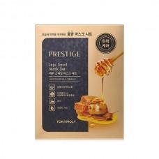 Prestige Jeju Snail Mask Sheet Set