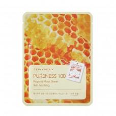 Pureness 100 Propolis Mask Sheet - Skin Soothing