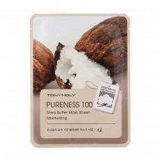 Pureness 100 Shea Butter Mask Sheet - Moisturizing