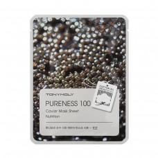 Pureness 100 Caviar Mask Sheet - Nutrition