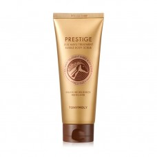 Prestige Jeju Mayu Treatment Bubble Body
